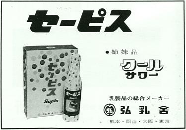 135ccヨーグルト瓶 - ソフトヨー...